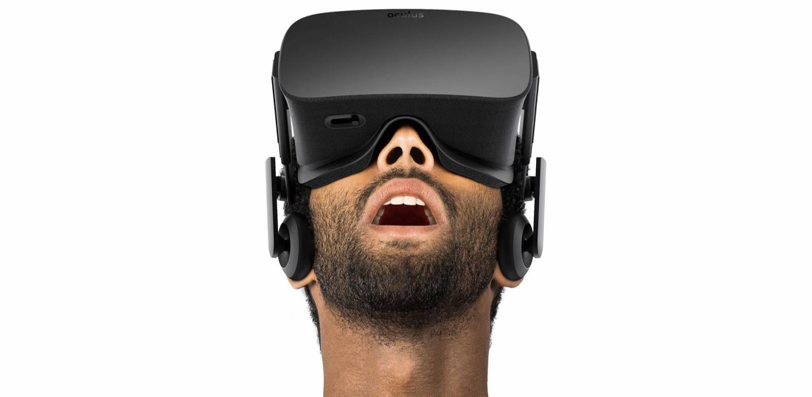 oculus1 Cópia