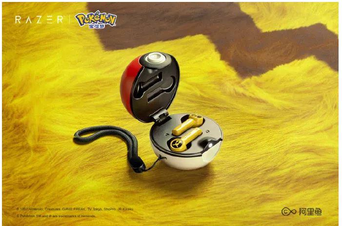 Razer Pokémon Pikachu